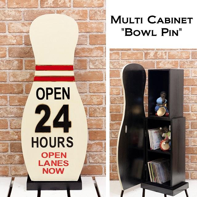 マルチキャビネット(ボウルピン)CDラック キャビネット アンティーク雑貨 アメリカン雑貨 Bowl Pin