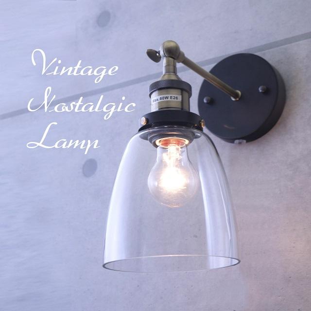 ウォールランプ ヴィンテージ風 照明 ヴィンテージノスタルジック[ウォールランプ BD-0509] LED対応<E26/梨型>