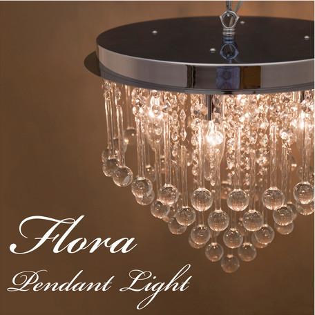 ペンダントライト[Flora フローラ(アマリリス)]LED対応<E12/水雷型>吊照明