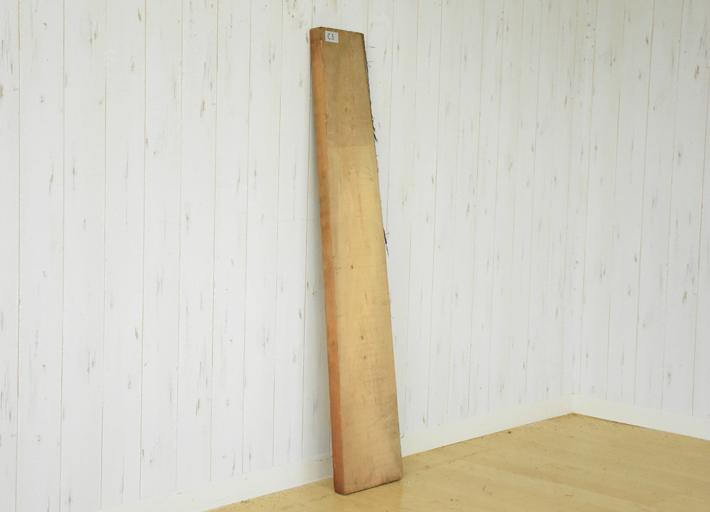 古材 テーブル 天板のみ アンティーク棚板 古木 C-5
