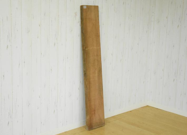 古材 一枚板 棚板 天板 古木 幅1245 C8