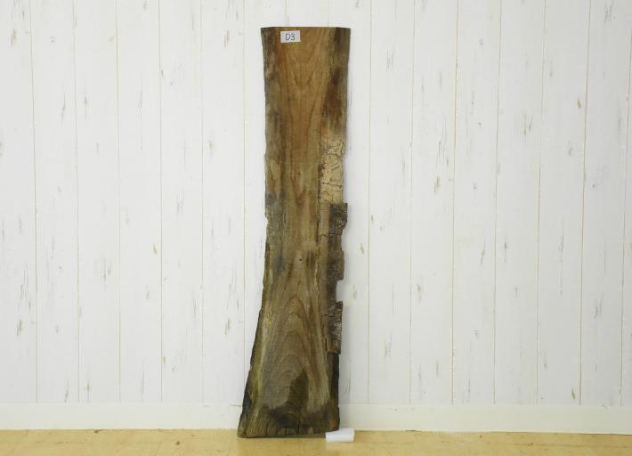 古材 テーブル 天板のみ 優先配送 棚板 アンティーク DIY天板 D-3 ディスプレイ 古木 奉呈