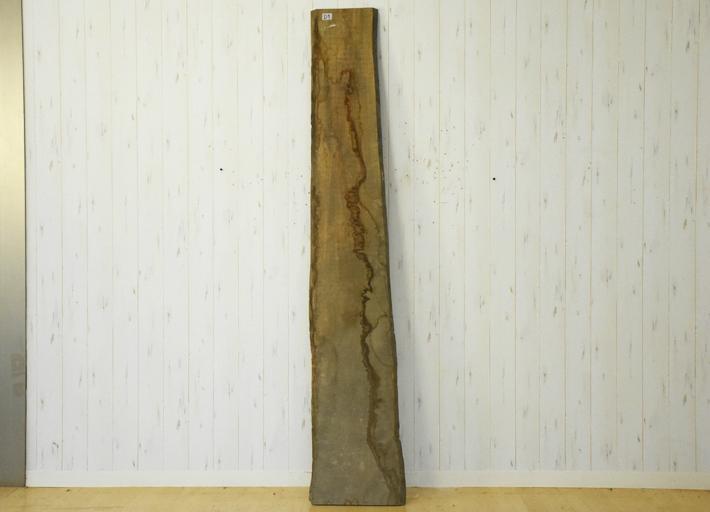 古材 棚板 天板 古木 幅178 アンティーク棚板 DIY天板 ディスプレイ
