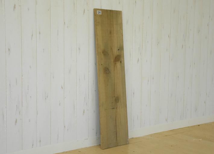 古材 アンティーク板 棚板 天板 幅90 ディスプレイ d-8