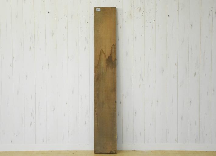 古材 棚板 天板 幅120 DIY ディスプレイ D9