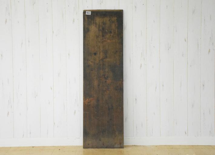 古材 テーブル 天板のみ 棚板 幅95 奥行27 厚み1 cm 古木 DIY 天板 棚板 D-6