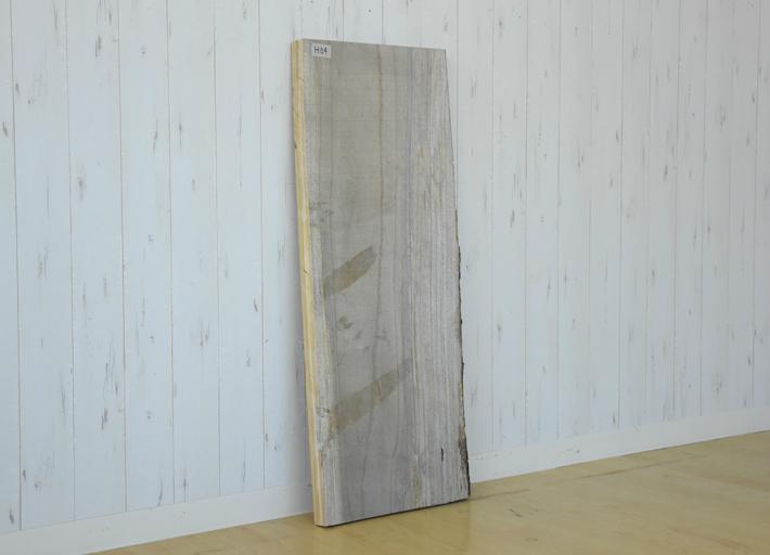 古材 一枚板 天板 棚板 古木 幅90cm 足場板 H04