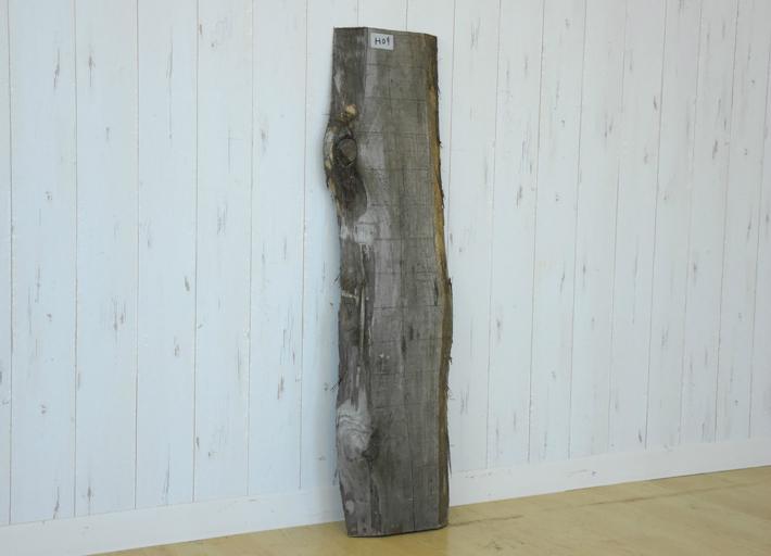 古材 テーブル 天板 棚板 撮影用ディスプレイ 棚 H09