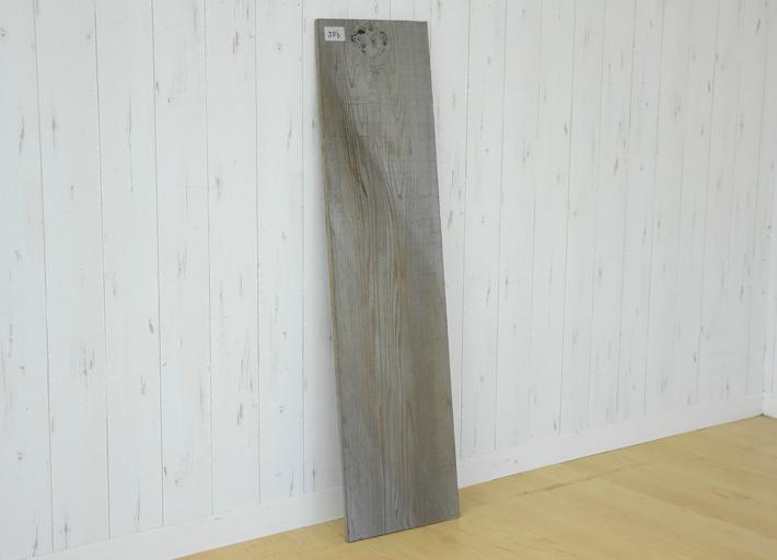 古材 棚板 アンティーク板 ヴィンテージ 木 足場板 天板 幅103cm J-7