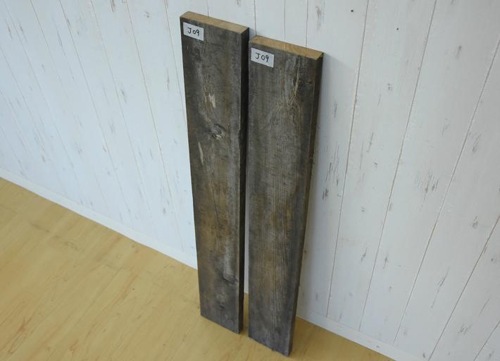 古材 棚板 アンティーク板 ヴィンテージ 木 足場板 天板 幅130cm J-9