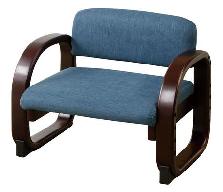座椅子 天然木 木製 立ち座り 楽ちん 座椅子 シニア ネイビー ブラウン