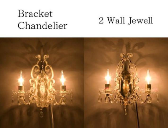 アンティーク調 ライト 照明 ブラケットシャンデリア ブラケット シャンデリア[2Wall ジュエル(2灯)]<E12/水雷型>