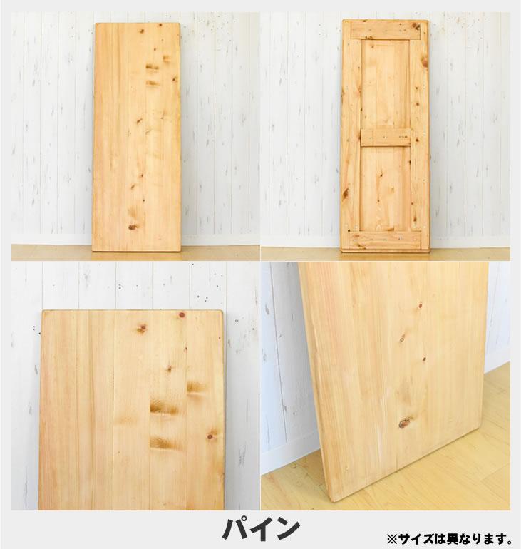 テーブル 天板のみ 630×630 アンティーク調 テーブル オシャレ カフェ風 正方形木製テーブル天板 カフェ風テーブル 古材 天板 テーブル カウンターテーブル コンソールテーブル