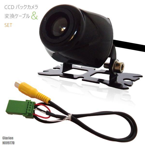 Bluetooth/ ●clarionクラリオン高精細9型HDディスプレイHDMI接続DVD/ ハイレゾ対応フルセグ地デジナビNXV977D+バックカメラRC15Dセット