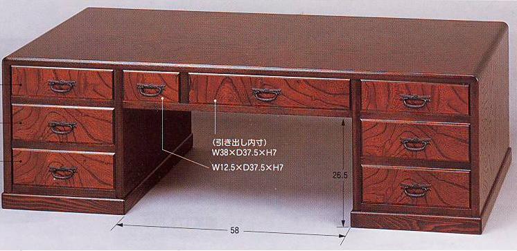 からくり文机 MK4319 渡月 両袖 幅120cm 座机 書斎机 国産 日本製 ローデスク 通販 和室 和風 送料無料 最安値に挑戦