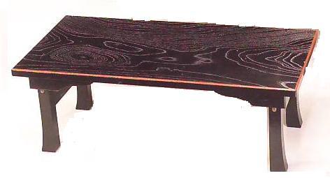 座卓 MK6336 二月堂 黒塗り渕朱 折脚 幅90cm テーブル 和風テーブル ローテーブル 国産 日本製 通販 和室 和風 送料無料 最安値に挑戦