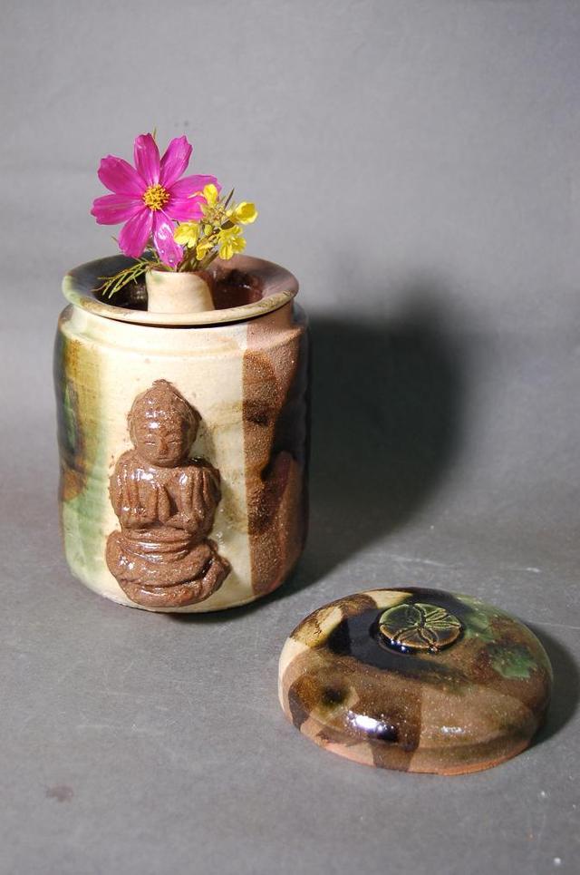 A-4-1 鳴海織部 小 長 仏 2変化 花器付き 阿弥陀如来座像付き 骨壷5号