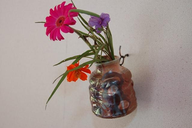 Ceramic Art Gallery Arakawa Akira Ka 5 Oribe Hanging Vase Wall Vase
