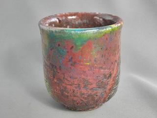 gyu-3 陶芸作家 荒川明作 虹彩楽焼 湯のみ 木箱付き こだわりのギフト 還暦祝い などの贈り物に最適 【送料無料】 【無料ラッピング承ります】