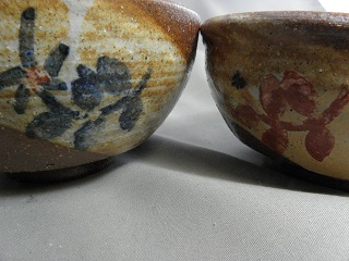 Brush Eyes Husband Rice Bowl Ceramic Artist Arakawa Akira Made Bni 11 With Wooden Gifts 60th Birthday Retirement Age