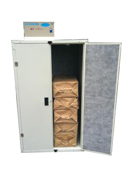 【送料無料】 MRS-18J 米保管庫9俵(18袋)用 収納庫 除湿器タイプ 【05P19Dec19】