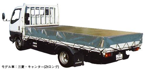 トラックシート(軽トラック用荷台シート) TS-40SW