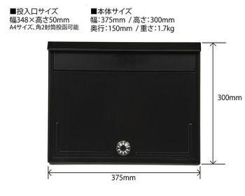 ケイ・ジー・ワイ工業 セレクトカラーポスト SG-5000L ブラック [Tools & Hardware]