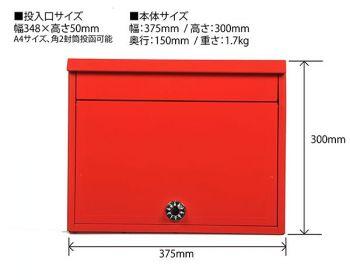 ケイ・ジー・ワイ工業 セレクトカラーポスト SG-5000L レッド [Tools & Hardware]