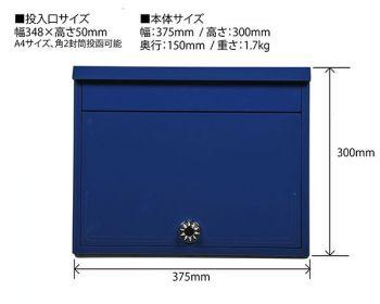 ケイ・ジー・ワイ工業 セレクトカラーポスト SG-5000L ネイビーブルー [Tools & Hardware]