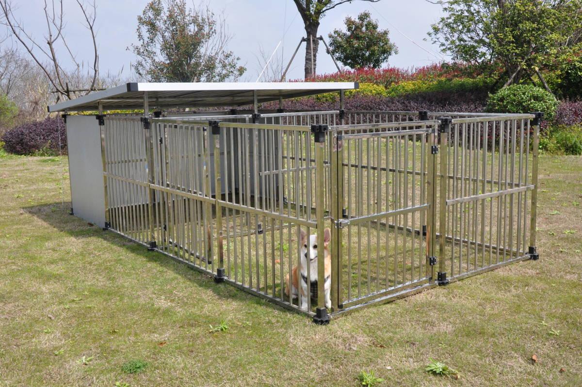 ステンレス製ドッグハウス DFS-M2 (1坪タイプ屋外用犬小屋) 床付 +マルチサークルハウス DFS-C1中型犬  大型犬 【送料無料】