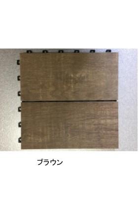 デッキ付き 木目調 150x300mmタイル 10枚セット