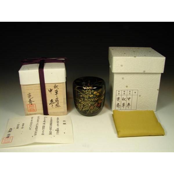 【茶道具/なつめ茶器】 螺鈿入り 秋草蒔絵棗 亮斎作 木製本漆 共箱