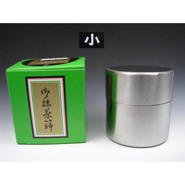 お得 きめ細かくお抹茶を漉してくれます 漏斗なしでお安く 茶道具 定価の67%OFF 茶篩い 小 抹茶ふるい 抹茶こし 茶篩缶 抹茶篩缶