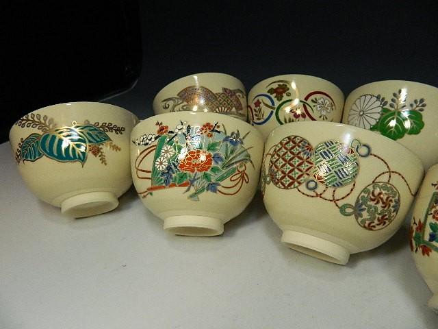 【茶道具 抹茶碗】 仁清 数茶碗 10種セット 新品