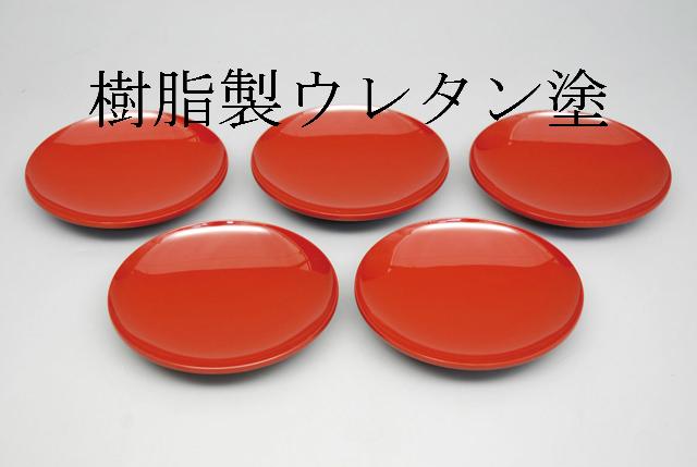 日本製 新品 茶器 茶道具 最新アイテム 樹脂製 懐石道具 5客 引盃 お気に入