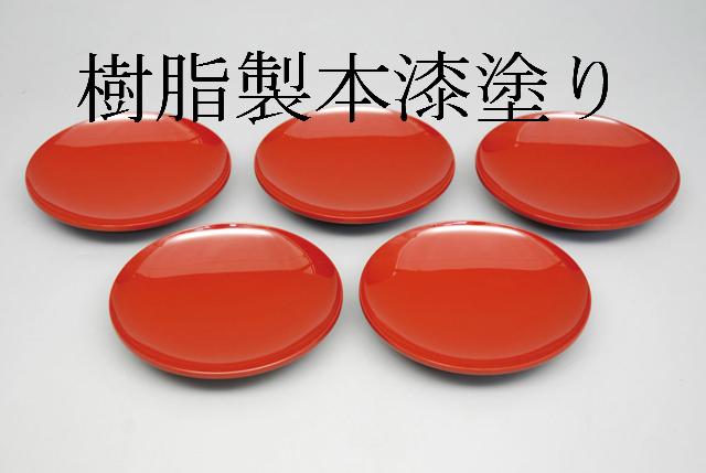 日本製 新品 茶器 茶道具 懐石道具 5客 大幅値下げランキング 本漆手塗り樹脂製 新色追加して再販 引盃