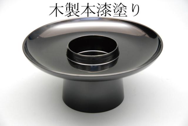 日本製でございます 送料無料 茶器 日本メーカー新品 保障 茶道具 懐石道具 日本製 盃台 新品 木製手塗り本漆塗 紫雲工房