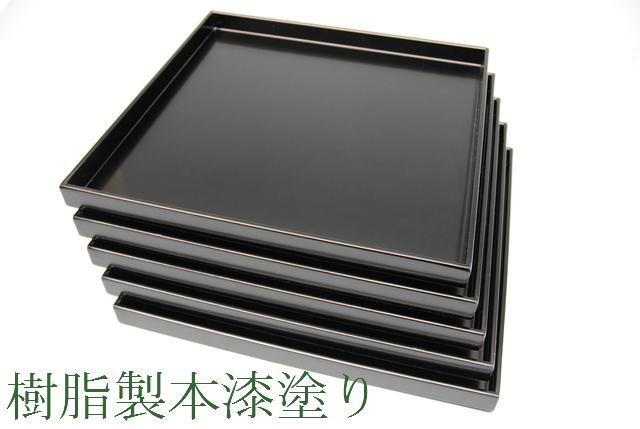 【茶器/茶道具・懐石道具】 懐石膳 5客 本漆塗り樹脂
