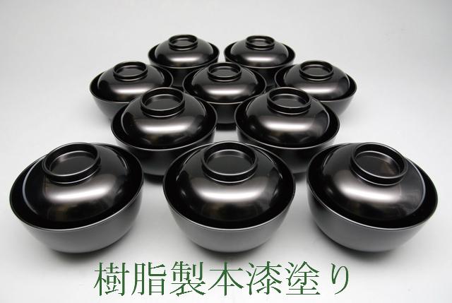 【茶器/茶道具・懐石道具】日本製 四つ椀 小丸椀 本漆手塗り樹脂製 大小 各5客 茶事 新品