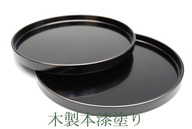 【茶器/茶道具・懐石道具】通盆 通い盆 一双 本漆手塗り 木製