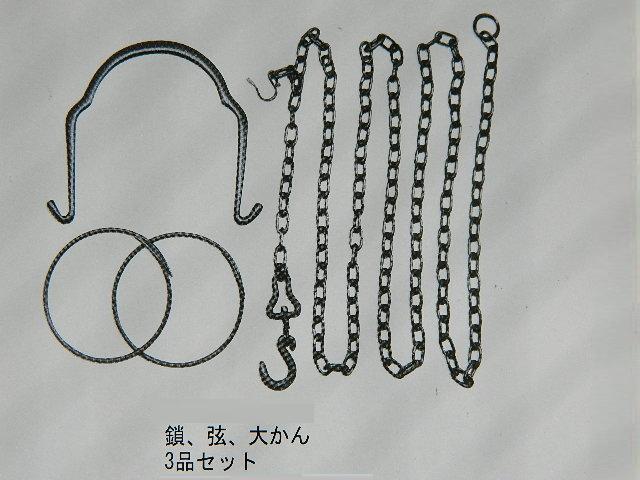 【茶道具 /釣釜セット】 吊り釜3点セット 木村清五郎作 共箱