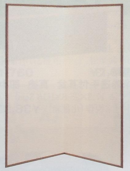 【茶道具 水屋道具/水屋屏風】鳥の子・紙丁番 水屋屏風 二枚折