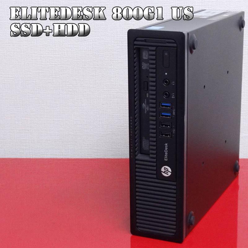 【中古】ミニサイズデスクトップ 新品SSD256GB+大容量HDD HP 800G1 US 第4世代 Core i5 CPU メモリ4GB Windows10Pro WPS Office付属