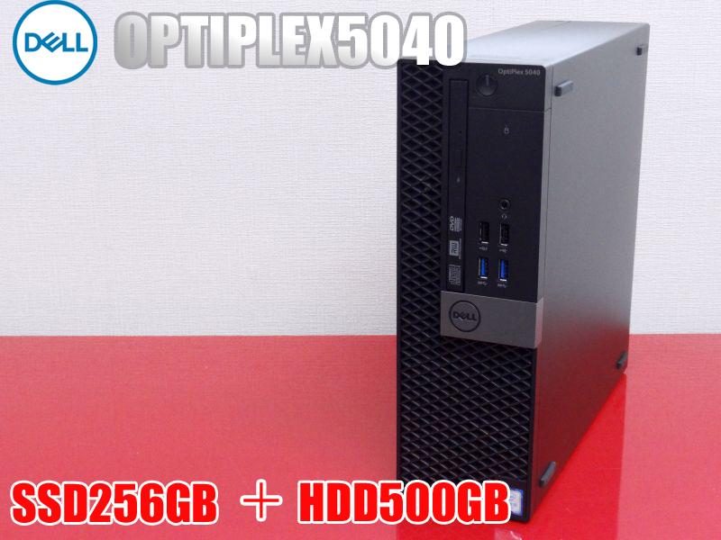 【中古】新品SSD256GB+HDD500GB Dell Optiplex5040 第6世代Core i5 メモリ8GB Windows10Pro WPS Office付属 デスクトップパソコン