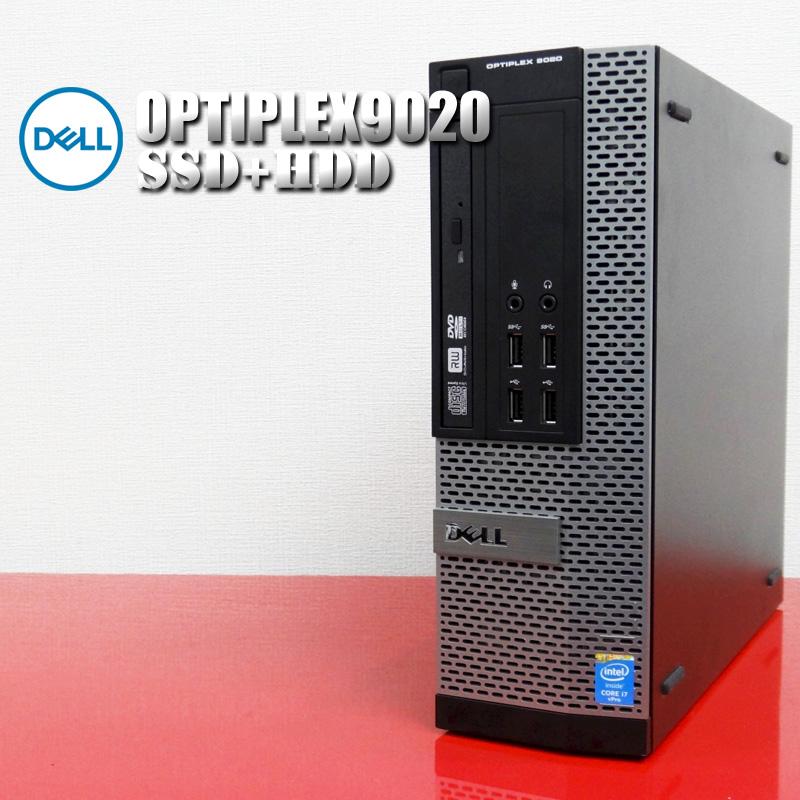【中古】デスクトップパソコン 新品SSD+HDD Radeon搭載 Dell Optiplex9020 第4世代Core i7 メモリ8GB Windows10Pro WPS Office