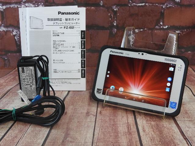 【中古】 Aランク Panasonic Tough Pad FZ-B2D500JAJ docomo LTE対応 稼働70時間 タフパッド