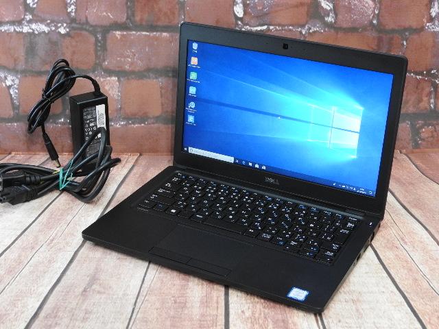 【中古】 Aランク Dell Latitude 5280 第7世代 i3搭載 12.5インチモバイル Windows10