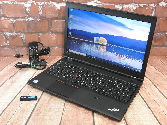 【中古】 Aランク ThinkPad Lenovo L570 第6世代 i5搭載 指紋センサー Webカメラ Win10