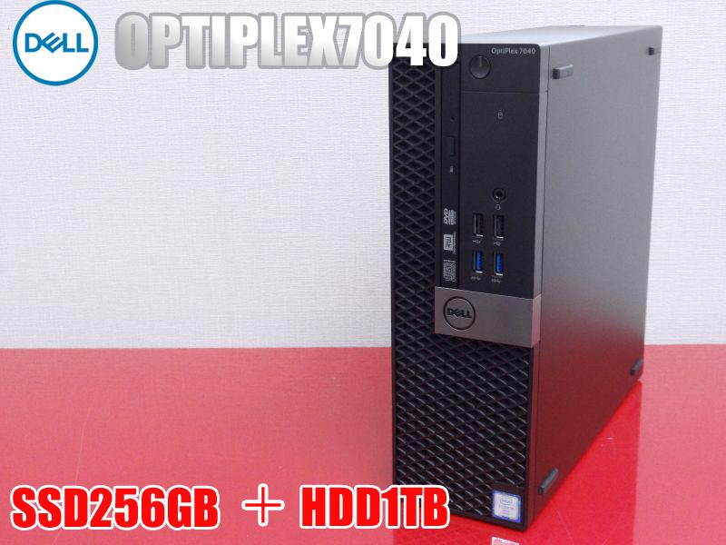 【中古】新品SSD256GB+HDD1TB Dell Optiplex7040 第6世代Core i7 メモリ8GB Windows10Pro WPS Office付属 デスクトップパソコン