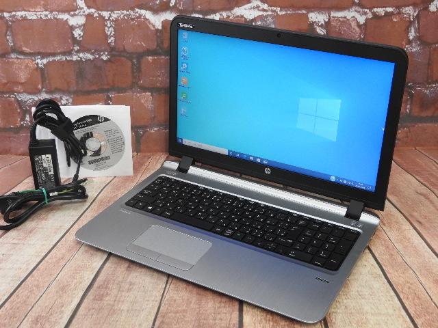 【中古】 Aランク HP ProBook 450G3 第六世代 i5 搭載 SSD256G換装 国産ビジネスモデル